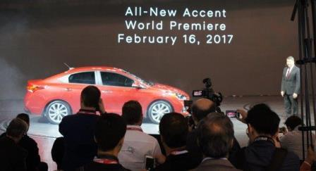 World premiere of new Accent